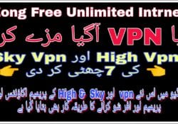Zong free internet latest trick 2019