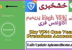High Vpn Vip Accounts