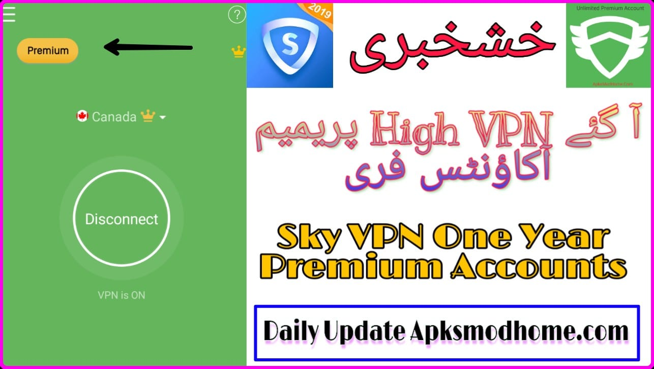 High Vpn Vip Accounts